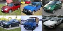 używane samochody marki Daewoo - ogłoszenia sprzedaży