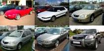 używane samochody marki Mazda - ogłoszenia sprzedaży